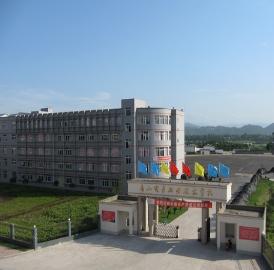 眉山电子职业技术学校