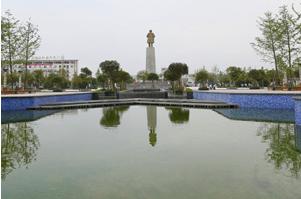 广安技师学院