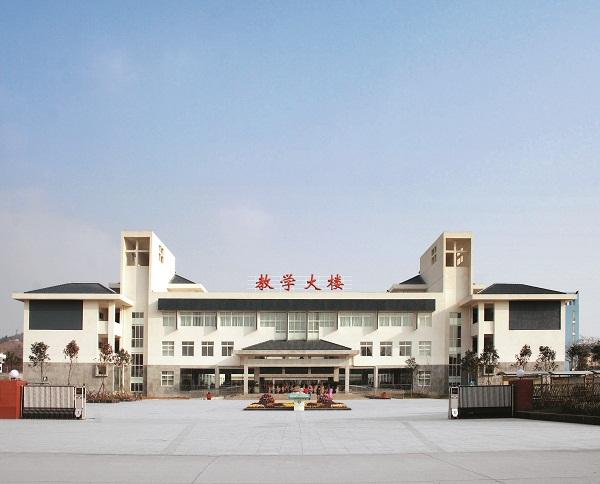 四川省广元市职业学校