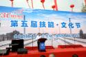 贵州铁路高级技工学校