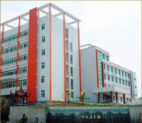 重庆机械技师学院