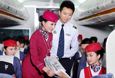 成都航空学校空乘专业就业前景好吗