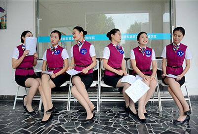 2019年成都航空学校空中乘务招生介绍